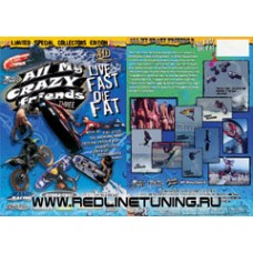 DVD All My Crazy Friends 3
