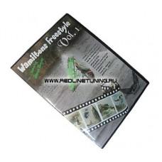 DVD Wamiltons Freestyle Vol.1