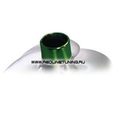 Конус винта Skat-Trak Super Pro